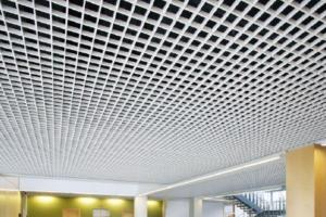 купить растровый подвесной потолок грильято в москве
